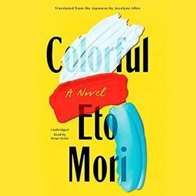 COLORFUL by Eto Mori, Jocelyne Allen [Trans.], read by Brian Nishii